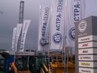 Смотреть фото Разное флагштоки это солидная реклама для любого бизнеса 70516242 в Москве