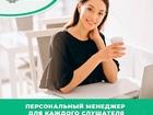 Смотреть фото  Повышение квалификации медицинских сестер дистанционно 70638767 в Москве