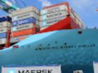 Смотреть фотографию Разные услуги Мультимодальные перевозки грузов 70868984 в Москве