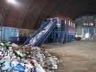 Новое фото  Ленты транспортерные конвейеры 70942578 в Москве