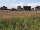 Скачать фото Земельные участки Продам земельный участок в сп Никоновское ДНП Марьина Роща 71560308 в Москве