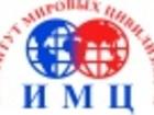 Свежее foto  Поступление в Институт мировых цивилизаций 71601725 в Москве