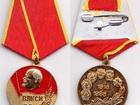 Новое foto  Памятные, юбилейные медали (новые), 72341850 в Дмитрове