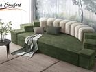 Свежее фото Мебель для спальни Круглая интерьерная кровать «Донжон» 74161688 в Москве