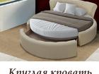Увидеть фотографию Мебель для спальни Матрасы ортопедические, кровати, подушки 74486243 в Москве
