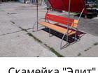 Новое фотографию  Теплицы от производителя распродажа 74684335 в Иваново
