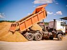 Новое foto  Доставка песка, земли, щебня 76023940 в Белгороде