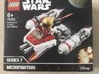 Lego 75263