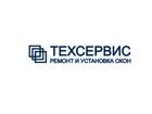 Новое фотографию  Техсервис Ремонт и установка окон 76215365 в Кирове