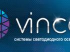 Новое фото  Оптовые продажи освещения на основе светодиодов 76716177 в Москве