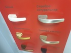 Скачать фото  Качественный и недорогой ремонт окон в Москве 76724041 в Москве