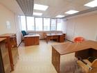 Скачать бесплатно изображение Аренда нежилых помещений Сдается в аренду офис 29 кв, м 79382743 в Москве