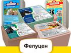 Смотреть изображение  Лизунцы, солевые брикеты, соль для животных 80460943 в Москве