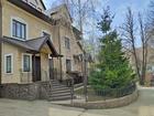 Смотреть foto Дома Дом в Москве по цене квартиры 84203269 в Москве