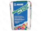 Смотреть фото  Mapegrout Hi-Flow в Москве 84301325 в Москве