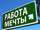 Свежее изображение  Упаковщица на склад чипсов 84329509 в Москве