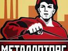 Скачать фото  Арматура, Круглый, Листовой, Сортовой металлопрокат, Труба 84653572 в Санкт-Петербурге