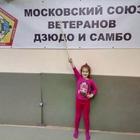 Рукопашный бой для детей, восточные единоборства, взрослый+ребенок от 3 лет