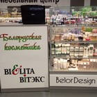 Белорусская косметика в Красногорске