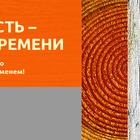 В Крыму самые низкие цены на мебельное ДСП