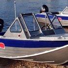 Купить лодку (катер) Русбот-45