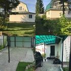 Продается дом/дача в Московской Области, в Талдомском районе