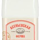 Молоко Асеньевская ферма цельное питьевое 3,4-6%, 0,9л