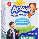 Кефир Агуша для детского питания с 8 месяцев 3,2%, 204г