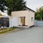 Продается производственно-складской комплекс с арендаторами