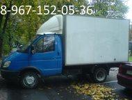 Ищу работу на своем грузовом авто Газель фургон Ищу работу на своем грузовом авт