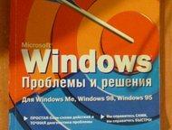 DVD диски софт для компьютера Отдам даром DVD-диски софт для компьютера, а также