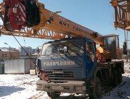 Автокран 25 тонн БУ Автокран Галичанин 25 тонн КС-55713-1В 2013г. в.   Шасси Кам
