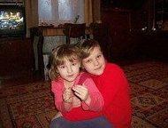 Помогите моей маме пожалуйста Здравствуйте, меня зовут Аня а мою сестренку Вера,