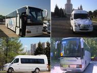 Заказ автобусов,микроавтобуса,Москва Вам срочно требуется прокат автобуса в Моск