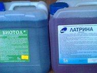 Дезодорирующие средства с моющим и антимикробным действием Дезодорирующие средст