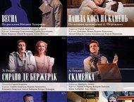 Московский Губернский театр Московский Губернский театр под руководством народно