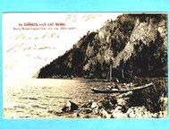 Байкал мыс Малая Крутая Губа г/в 1901 Открытка – почтовая карточка. Всемирный По