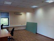 Офис на Гиляровского 40 м2 Аренда офисного помещения, м. Проспект Мира, ул. Гиля
