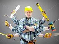 Для работы в Канаде требуются рабочие строительных специальностей Работа в Канад