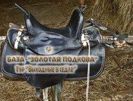 Конный тур «Выходные в седле» в горах Адыгеи Наша конная база «Золотая подкова»