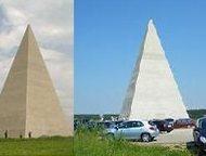 Экскурсия, сувениры в оздоровительной Пирамиде возле Москвы Пирамида рядом с Мос
