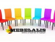 Интернет-магазин MebelAlis, Офисная мебель Интернет-магазин офисной мебели. Офис