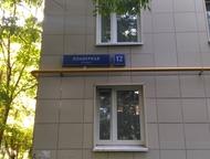 Продаю 1-о комнатную квартиру м, Планерная Продаю 1-о комнатную квартиру м. План