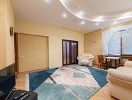 Посуточные квартиры Москва Полностью меблирована и укомплектована всем необходим