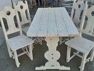 Садовая мебель из массива сосны и дуба Цена со скидкой ! Комплект стол и две лав