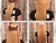 Бутик Волос - | Rapuncel Hair | Любая девушка мечтает о длинных и густых волосах
