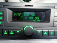 Радио с MP3 для УАЗ Патриот 2012, 2013, 2014, 2015, 2016, 2017 Магнитола Новая,