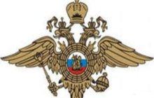 Приглашаем на учебу в вузы и сузы МВД России