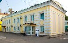 Предлагаем аренду ПСН (170 кв, м) в БП от собственника на Павелецкой