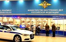 Московский университет МВД России